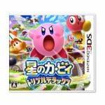 任天堂 【3DS】星のカービィ トリプルデラックス CTR-P-BALJ