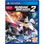 バンダイナムコエンターテインメント 【PS Vita】ガンダムブレイカー 2 PS Vita版 VLJS-5045
