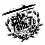 [クレジットカード不可]角川ゲームス 艦これ改 限定版 【PS Vita】