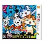 妖怪ウォッチ3 スシ 【3DS】 CTR-P-BY3J