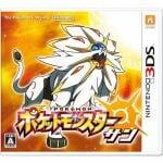 任天堂 ポケットモンスター サン 3DS CTR-P-BNDJ