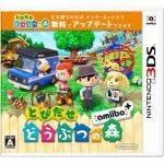 任天堂 とびだせ どうぶつの森 amiibo+ 3DS CTR-W-EAAJ