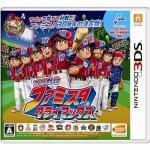 バンダイナムコ プロ野球 ファミスタ クライマックス 3DS CTR-P-BYFJ