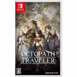 OCTOPATH TRAVELER Nintendo Switch HAC-P-AGY7A