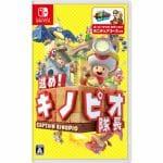 進め!キノピオ隊長 Nintendo Switch版 HAC-P-AJH9A