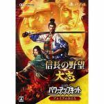 信長の野望・大志 with パワーアップキット プレミアムBOX PS4版 KTGS-40431