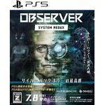 Observer: System Redux PS5 ELJM-30039