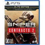 Sniper Ghost Warrior Contracts 2 PS5 ELJM-30060