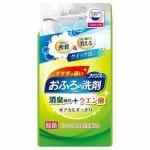 第一石鹸 ファンス おふろの洗剤 グリーンハーブ 詰替用 (330mL)