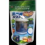 アイメディア 洗濯槽カビおちーるNEO 600g