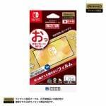 ホリ NS2-004 貼りやすい高硬度液晶保護フィルム ピタ貼り for Nintendo Switch Lite
