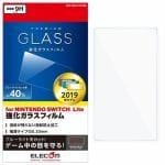 エレコム GM-NSLFLGGBL Nintendo Switch Lite専用 液晶フィルム ガラス ブルーライトカット