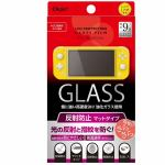ナカバヤシ GAF-SWLGFLG SwitchLite用液晶保護ガラスフィルム