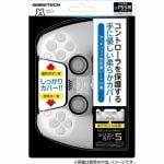 ゲームテック PlayStation 5 用 シリコンカバー5 ホワイト P5F2270
