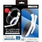 ゲームテック PlayStation 5 用 ヘッドセット5 ホワイト×ブルー P5F2277