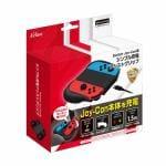 アクラス SASP-597 Switch Joy-Con用シンプル充電アシストグリップ