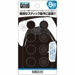 レンジライフ RL-P5ASHBK PS5 アナログスティックキャップ ハイ&ロー 8個セット   ブラック