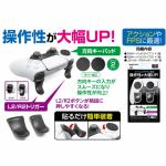 ゲームテック P5F2302 PS5 アクションアシストセット5   ブラック
