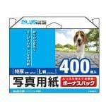 エレコム YPPG-TL400 光沢写真用紙