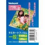 ナカバヤシ LPR-60E2-SP ラミネートフィルムE2タイプ 100μM 20枚入/一般カード