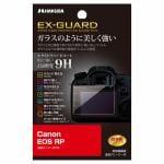 ハクバ EXGF-CAERP Canon EOS RP 専用 EX-GUARD 液晶保護フィルム