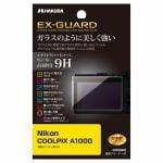 ハクバ EXGF-NCA1000 Nikon COOLPIX A1000 専用 EX-GUARD 液晶保護フィルム