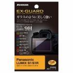ハクバ EXGF-PAS1 Panasonic LUMIX S1 / S1R 専用 EX-GUARD 液晶保護フィルム