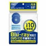 ナカバヤシ Blu-ray両面不織布ケース 55枚入 ホワイト BD-002-055W