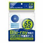 ナカバヤシ BD-003-055W Blu-ray片面不織布ケース 55枚入 ホワイト