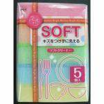 オーエ KBソフトクリーナー 5P Kitchen Bright ピンク/オレンジ/グリーン/ブルー/イエロー 5個組