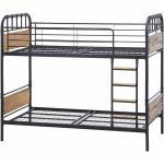 2段ベッド ウィレットMLBK-09A ブラック&ブラウン 2段ベッド