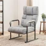 [1人掛]立ち座りしやすい高座椅子 首・腰リクライニング&座面高調整 グレー