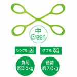 アルインコ クロスチューブ グリーン 強度:中 EXG115G