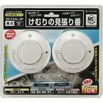 センチュリー SG-FS3L-2P 住宅用火災警報器(煙式) けむりの見張り番(電池式) 2個入