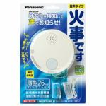 パナソニック 住宅用火災警報器 「けむり当番」 薄型2種(電池式・単独型) SHK6030P