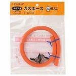 ダンロップ  【プロパンガス(LP)用】 ガスホース (0.5m)