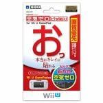 ホリ (Wii U)空気ゼロ ピタ貼り for Wii U GamePad 光沢