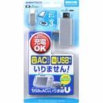 ゲームテック Wii U GamePad用電源ケーブル 「USBもACもいりま線U」