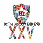 【CD】B'z / B'z The Best XXV 1988-1998(初回限定盤)(DVD付)