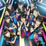 <CD> HKT48 / 最高かよ(TYPE-C)(DVD付)