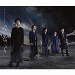 <CD> 嵐 / つなぐ(通常盤)