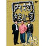【アウトレット品】【DVD】内村さまぁ~ず vol.40