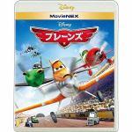 【BLU-R】 プレーンズ MovieNEX ブルーレイ+DVDセット