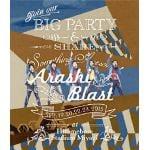 <BLU-R>嵐/ARASHI BLAST in Miyagi