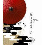 <BLU-R> 嵐 / ARASHI LIVE TOUR 2015 Japonism(Blu-ray初回プレス仕様)
