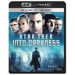 <4K ULTRA HD> スター・トレック イントゥ・ダークネス(4K ULTRA HD+ブルーレイ)