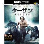 <4K ULTRA HD> ターザン:REBORN(4K ULTRA HD+3Dブルーレイ+ブルーレイ)