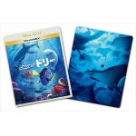 <BLU-R> オンライン数量限定商品 ファインディング・ドリー MovieNEXプラス3Dスチールブック ブルーレイ&DVDセット