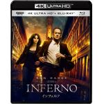 <4K ULTRA HD> インフェルノ(初回生産限定版)(4K ULTRA HD+ブルーレイ)