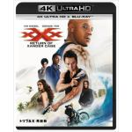 <4K ULTRA HD> トリプルX:再起動 4K ULTRA HD+Blu-rayセット(4K ULTRA HD+ブルーレイ)